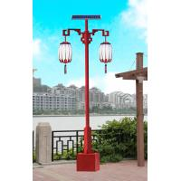 Quality Yard garden aluminum lights fixtures solar LED / LVD 7w powered –25℃ ∽ 40℃ wholesale