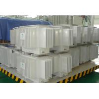 China Electric Oil Immersed Transformer High Reliability 10kV 50 Kva Transformer 3 Phase on sale