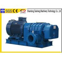 Quality Metallurgy Roots Positive Displacement Blower , Small Volume Roots Type Air Blower wholesale