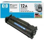 Quality HP Q2612A Compatible Toner Cartridge wholesale