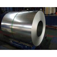 China Aluminum coil and galvanized steel coil superior steel plate sheet on sale