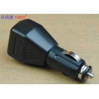 Quality Single USB Port Universal USB Car Charger Portable Electronic Type wholesale