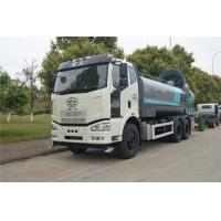 Quality 15000L Water Fog Cannon Suppression Dust Truck FAW Diesel 6x4 10 Wheels wholesale
