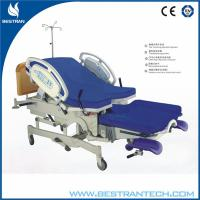 China Luxurious Electric Obstetric Delivery Bed , Gynecology Examination Table on sale