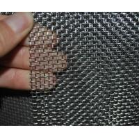 Quality Sieve Stainless Steel Woven Wire Mesh Big Wire Diameter Square / Rectangular Hope Shape wholesale
