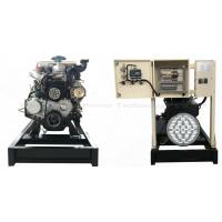 Buy cheap Low Noise KOFO N4105ZDS Sea Water Cooled Open Diesel Generator Brushless from wholesalers