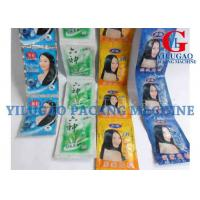 Quality 3 Side Sealing Ketchup / Lux Shampoo Packing Machine Auto Packaging Machine wholesale