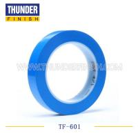 Buy cheap 3M 471 MASKING TAPE(Blue) from wholesalers