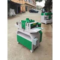 Quality multiple blades ripsaw machine  /widely used multi blade wood saw machine wholesale