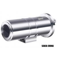 Quality Hazardous Area IP68 Explosion Proof  Fixed Stainless Steel CCTV Camera Housing wholesale