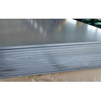 Quality Super Hard Strength 2024 T4 Aluminum Sheet Water Resistance SGS Approved wholesale