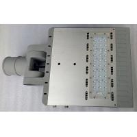Quality top quality outdoor 50w led street light for yard ,residential road, branch road and Garden wholesale