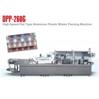 Quality PVC High Speed Blister Packing Machine High Punching Frequency wholesale