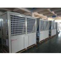 Cheap 100kw High Efficiency Private Swimming Pool Heat Pump CE ISO CCC UKAS for sale