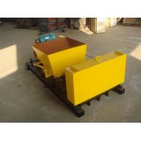 Buy cheap Concrete Beam Making Machine from wholesalers