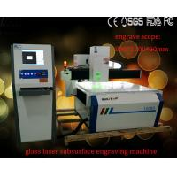 Quality High Precision 3D Crystal Laser Inner Engraving Machine, Laser Engraving Inside Glass wholesale