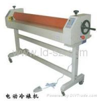 Quality Electric Cold Laminator wholesale
