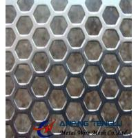 Cheap Hexagonal Hole Staggered Perforated Metal, 4.5mm to 12.7mm Hole Size for sale