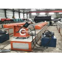 China Cold Window And Door Frame Roll Forming Machine For Aluminum Zinc Steel on sale