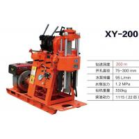 Popular Core Drill Rig 200m Drilling Depth For Mining Exploration CE Approved