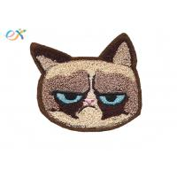 China Design Custom Towel Embroidered Cat Logo Shaped Cool Cartoon Animal Iron-on Chenille Patch For Hoodies Shirts on sale