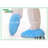 China PP Non-Slip Disposable Boot Covers With 35gsm , Nonwoven Protective Shoe Covers on sale