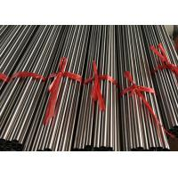 Quality ASME SA789 Stainless Steel Duplex Steel 2205 Welded Pipe UNS S31803 / UNS 32205 wholesale