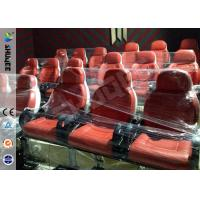 Quality Adventure 5D Cinema Equipment With 12 Seats 3DOF Pneumatic Motion Chairs wholesale