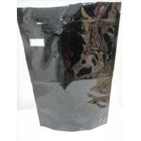 Buy cheap Aluminum Foil Packaging Bags  product