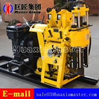 Quality HZ-130Y Hydraulic portable well drilling machine rotary drilling rig drill 130meters wholesale