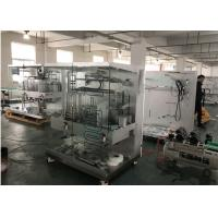 China CE Standard Shrink Film Packaging Machine / Stretch Film Wrapping Machine on sale