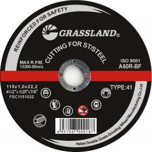 Quality 4-1/2 Inch 115mm En 12413 Metal Cutoff Wheel For Grinder wholesale