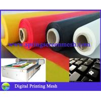 Quality Digital Printing Material Polyester Mesh wholesale