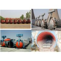 Quality High Percision Steam Pressure Autoclave AAC Autoclave / AAC Block Plant Autoclave wholesale