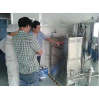 Buy cheap Air Zone Ozone Generator Sterilization Processing Of Cosmetics Dressing from wholesalers