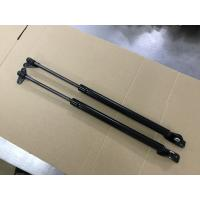 Quality Rear Liftgate Tailgate Door Hatch Trunk Lift Supports Shocks Struts Fits Le wholesale