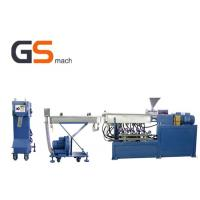 Cheap Mini Granulator Double Screw Extruder Granulation PP PE Making Machine For Home for sale