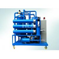 China Continuous Work Transformer Oil Regeneration System Make Moisture Below To 5ppm on sale