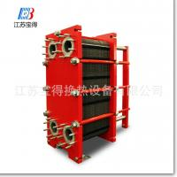 China SH60 Series Heat Exchanger Air To Water Gasket Plate Heat Exchanger on sale