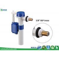 "Quality Adjustable Anti Siphon Side Entry Fill Valve 3/8"" BSP For Toilet Cistern wholesale"