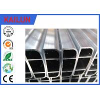 Quality Mill Finish Extruded Aluminium Rectangular Tube for Electronic Devices Shell wholesale