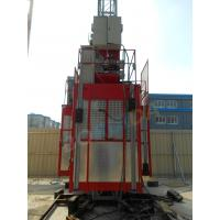 Quality Frequency Conversion Passenger Hoist with Single Car 2000kg High Capacity wholesale