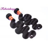 Buy cheap Natural indian hair raw unprocessed virgin, 40 inch human hair, body wave Indian hair from wholesalers
