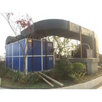 Quality Domestic Hot Water Heat Pump , Meeting Residential Ground Source Heat Pump wholesale