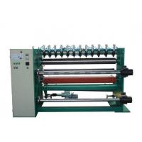 Quality Roll Slitter wholesale