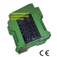 Buy cheap Weight isolation transmitter from wholesalers