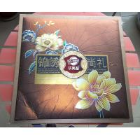 Quality 1800gsm Cardboard Exquisite Moon Cake Boxes 19 * 19 * 4 Inch With Gold Stamping, Laser wholesale
