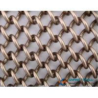 "Cheap Spiral Mesh Curtain ""S"" Type Mostly With Stainless Steel and Aluminum for sale"