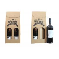 Quality fashionable portable two bottles wine paper packaging box , Kraft paper 80gsm - 250gsm wholesale