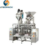 Quality mini multi-purpose beans grain packing machine wholesale